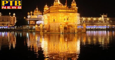 PTB Big Dharmik News golden temple lit up on 549th prakash parv in amritsar