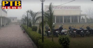 PTB Big Crime News bomb blast near nirankari bhavan of village of amritsar