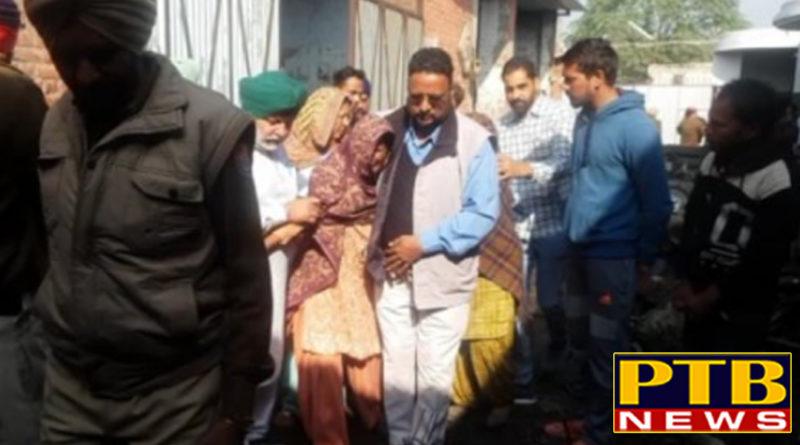 PTB Big Crime Newsmanasa explosion in junk shop 1 killed punjab
