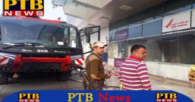PTB Big Breaking Newsfire breaks out at lal bahadur shastri international airport in uttar pradesh varanasi