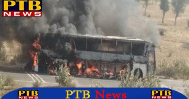 PTB Big Accident NewsBus fire in Bathinda
