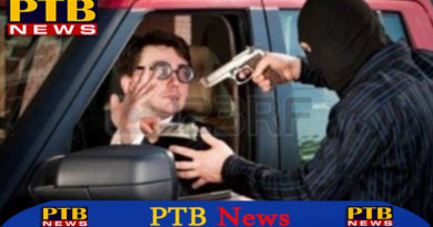 PTB Big Crime News innova snatched 4 suspects pathankot