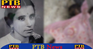 PTB Big Crime News jalandhar news old man suicide Model House