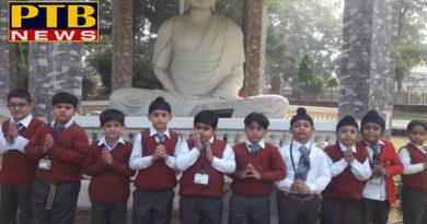 G D Goenka International School reached Nannihal of Jalandhar