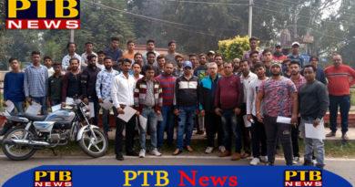 PTB Big City Political News Lok Sabha Elections2019 rahul gandhi is PM