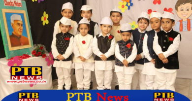 Innocent Hearts celebrates Children's Day with gusto in all four schools