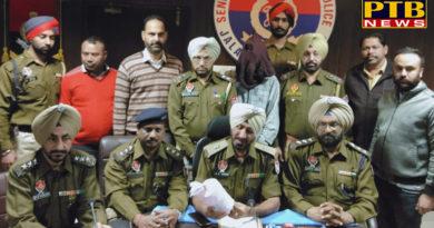 500 gms of narcotics smuggled with heroin Punjab Police Rural Jalandhar