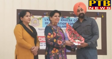 Organizing a Happiness Day at Lyallpur Khalsa College of Education for Women