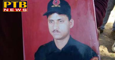 PTB Big Breaking Newshimachal pradesh dharamsala crfp jawan commits suicide in chattishgarh