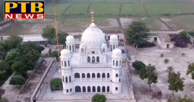 PTB Big News cabinet approves building development of kartarpur corridor said rajnath singh