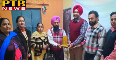function was organized in the government primary school Jalandhar