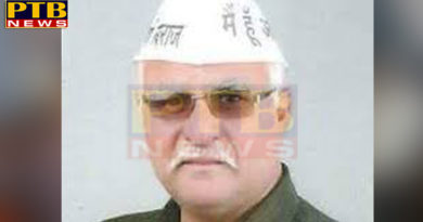 PTB Big Crime News Aap Leader suresh sharma former president of aap attacked the bullets