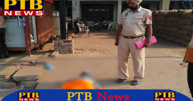 PTB Big Jalandhar News Dead body of an unknown person in Maqsudan mandi