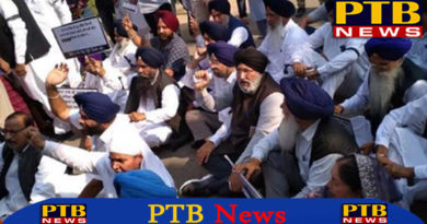 akali dal protest in cm house chandigarh