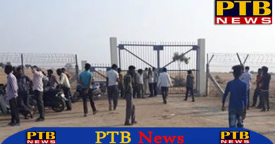 PTB Big Breaking Newsblast at army depot in which many people got injured Maharashtra