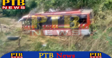 PTB Big Accident Newsbus accident in bilaspur 18 injured breakinghimachal pradesh