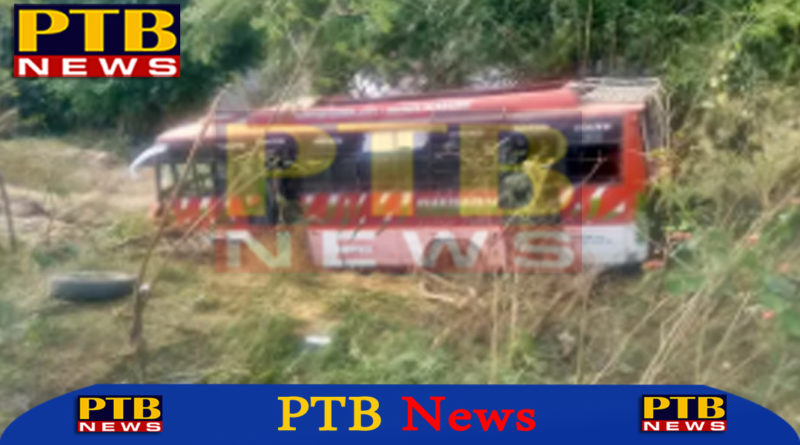PTB Big Accident News bus accident in bilaspur 18 injured breaking himachal pradesh