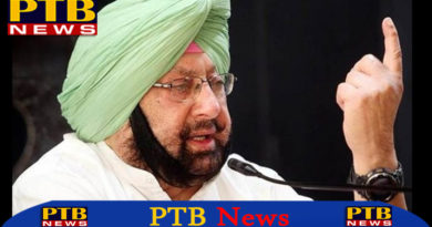 PTB Big Political News mining launch an online punjab sand portal for sale of sand punjab Capton Govt