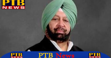 High court gives relief to Punjab Chief Minister Capton Amrinder singh regarding Ludhiana City Center scam