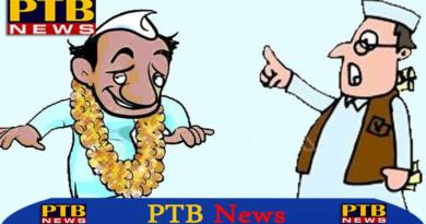 PTB Big City Political News Jalandhar ward number 14 guru nanak pura west conclermanjinder singh chatha jaswinder singh billa