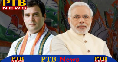 Big Political News assembly elections 2019 modi rahul will campaign for electionchhattisgarh