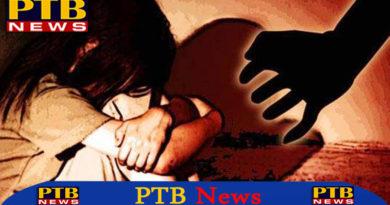 Big Crime NewsJalandahryoung man doing the rape for many days