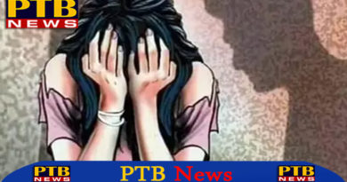 PTB Big Crime News gangrape with college student by her husband and his friends in jind haryana