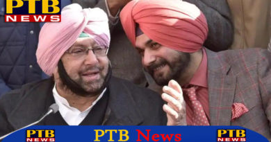 PTB Big Political News amritser train accident 19 october navjot singh sidhu capton amrinder singh congress party