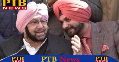 PTB Big Political News amritser train accident 19 october navjot singh sidhu capton amrinder singh congress party