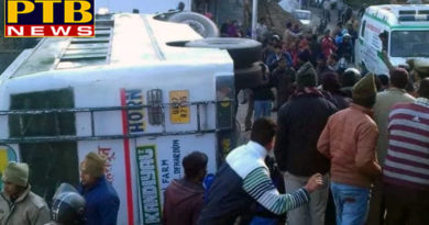 PTB Big Accident News High speed bus reverses on road Many injured Uttarakhand New Tehri Rishikesh