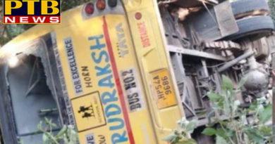 PTB Big Accident News shimla bus accident in pm narendra modi rally in dharamshala kangra himachal pradesh