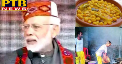 PTB Big Political News shimla pm narendra modi in dharamshala today kangra himachal pradesh