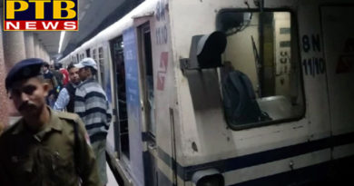 PTB Big Breaking News india news 16 passengers injured in kolkata metro fires