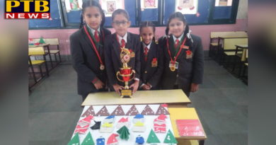 """PTB News """"शिक्षा""""First Prize in Sahodya Inter School Origami Competition in innocent heart"""