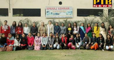 """PTB News """"शिक्षा""""HMV students paid a visit to Apahaj Ashram"""