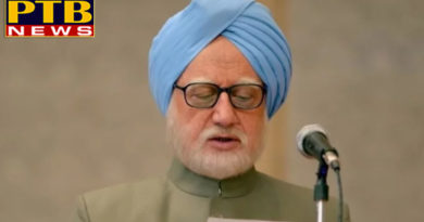 "PTB Big News ""मनोरंजन"" the accidental prime minister to be banned in non bjp states congress"