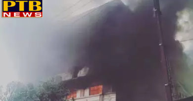 PTB Big Breaking Newsfire in a four-storey textile factory mumbai