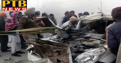 PTB Big Accident News punjab chandigarh two ASI killed and two injured in collision of car and truck due to fog