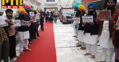PTB Big Breaking Newspunjab news protest against badal