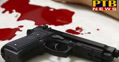 PTB Big Crime News husband shot dead his wife in batala of punjab