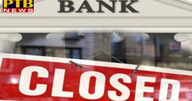 PTB Big Breaking Newscity banks will be closed for five days from 20th of december