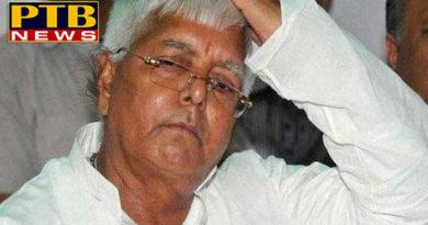 PTB Big Political News RJD President Lalu Prasad Yadav health worsens again