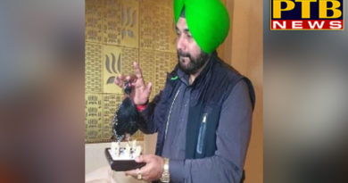 PTB Big Political Newscomplaint against sidhu for bringing a black partridge from pakistan