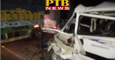PTB Big Accident Newsjammu road accident in reasi jammu kashmir car fell in george