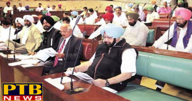 PTB Big Political Newschandigarh women reservation bill passes in punjab assembly and congress play new card