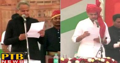 PTB Big Political Newsrajasthan madhya pradesh and chhattisgarh oath