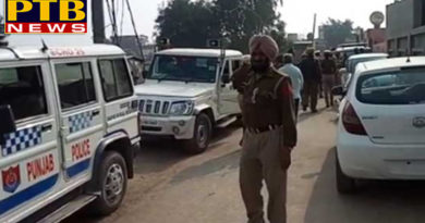 PTB Big Breaking News firojpur search operation started after terrorist seen in mamdot of firozpur