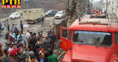 PTB Big Breaking News blast in jalandhar factory