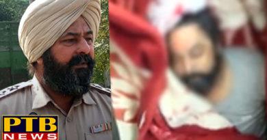 PTB Big Crime Newspunjab news commit suicide Jandiala guru Amritser