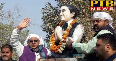PTB Big Political Newspunjab ludhiana rowdy elements paint black paint on rajiv gandhi statue in ludhiana